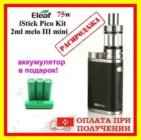Электронная сигарета Eleaf iStick Pico 75W стартовый наборПод система