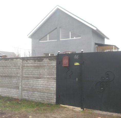 Новый дом , Основа ( жихарь) пер. Маршака 44