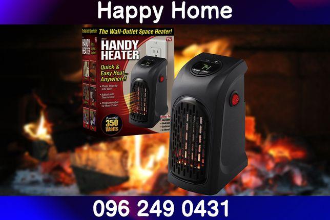 Комнатный мини обогреватель Handy Heater 400 Вт с регулятором темпера