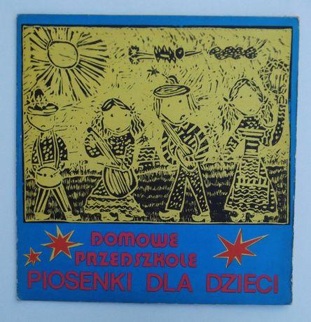 Płyta vinylowa Domowe przedszkole – Piosenki dla dzieci