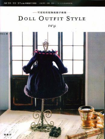 Doll Outfit Style. Книга по шитью для Блайз