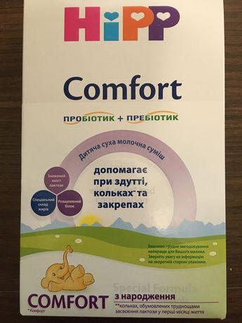 Детская смесь HIPP Comfort с рождения