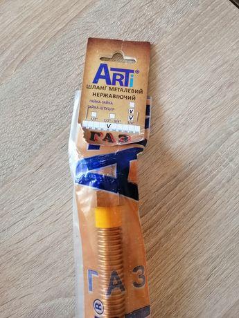 """Газовый шланг"""" Arti"""" (нержавейка) 80см..."""