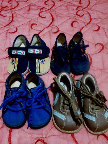 Взуття для діток 16-20 розмір
