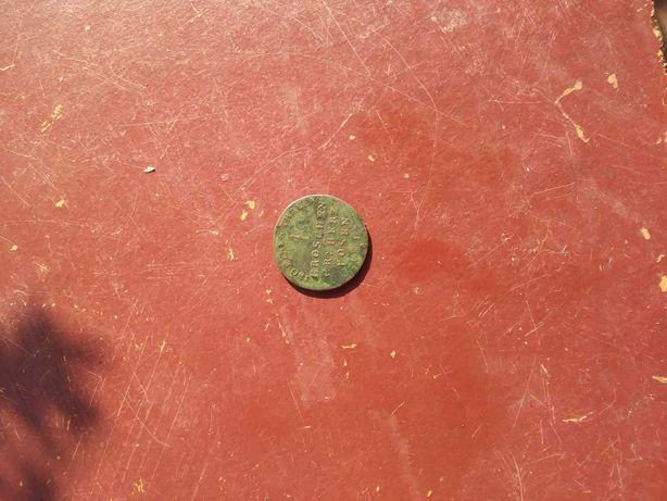 Moneta 1 GROSCHEN 1817 r