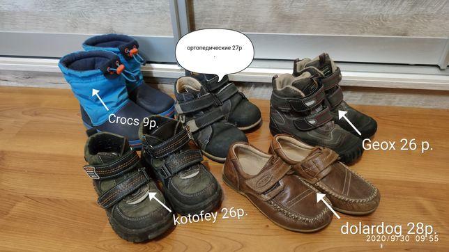 Обувь сапоги ботинки туфли резиновые сапоги осенние ботинки