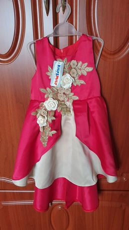 Платье атлас нарядное