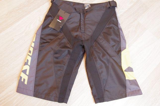 Spodenki rowerowe DAINESE Hucker Pants Short L DH FR cena sklep 430zł
