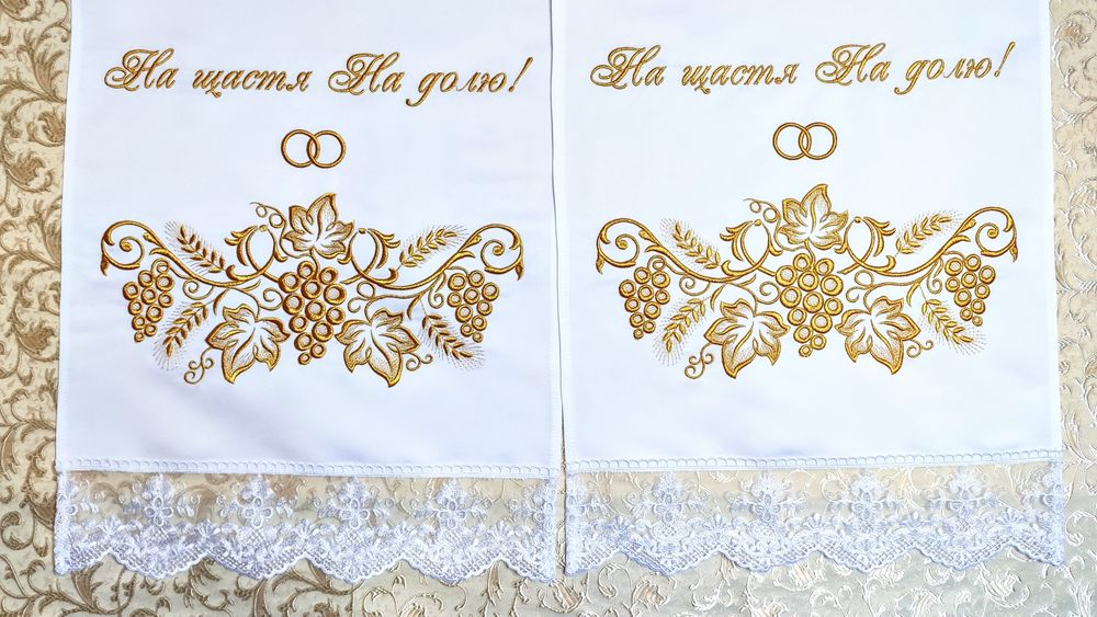 "Весільний рушник ""Виноградний""  На щастя На долю, під ноги молодим Бровары - изображение 1"