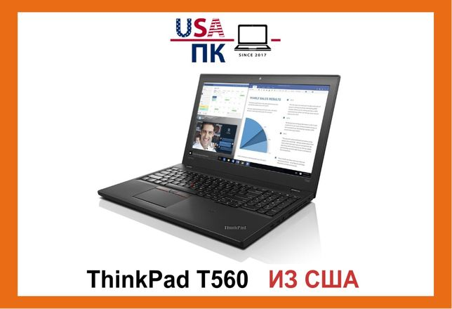 Lenovo ThinkPad T560 / i7-6600u / 8Gb / 240Gb SSD / Full'HD IPS