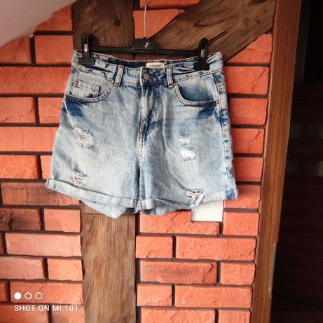 Szorty jeansowe House