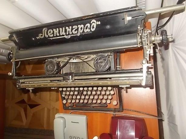 """Друкарська машина """"Ленінград"""""""