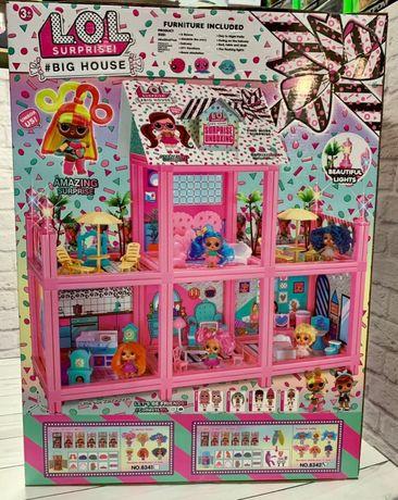 Домик с куклами лол Lol кукольный домик , домик для кукол
