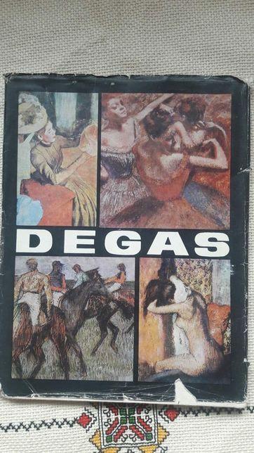 антикваріат Книга об искустве DEGAS 1983 рік