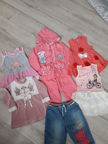 Пакет вещей для девочки дешево платье костюм джинси