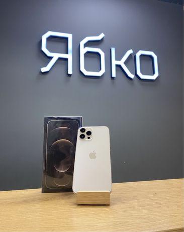 Apple iPhone 12 Pro Max Херсон новый NEW в Ябко КРЕДИТ 0% Trade-In