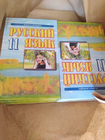 Продам книги для 11-го класу 10 шт