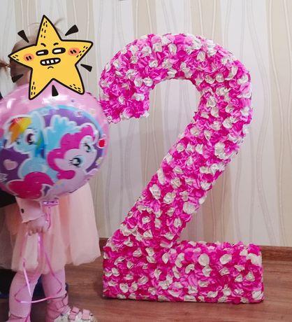 Цифра 2, день народження, цыфра 2, день рождения