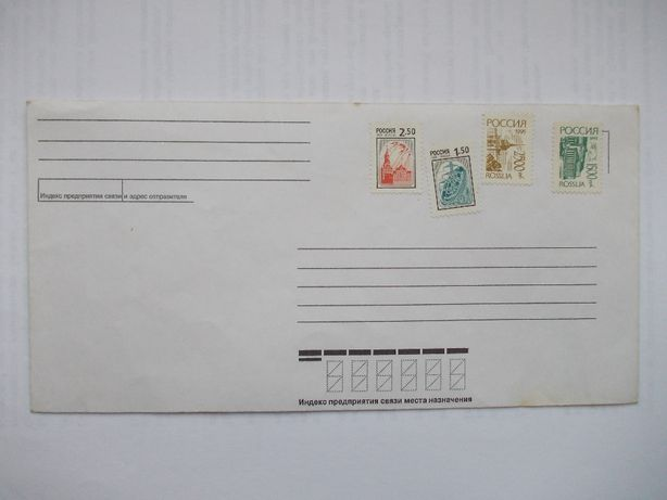 Почтовый конверт Россия