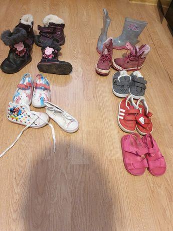 Buty dla dziecka  23 24