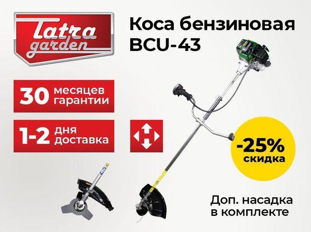 Купить Триммер бензиновый Татра Гарден BCU-43 с гарантией 18 месяцев