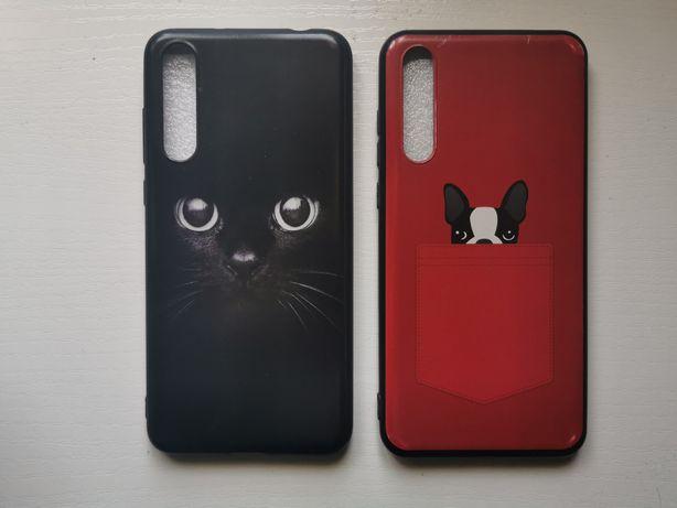 Capas para Huawei P20 Pro (ver disponibilidade na descrição)
