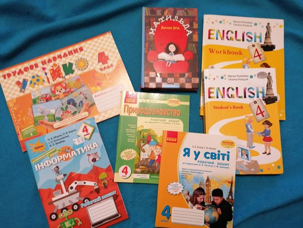 Книги 4кл, Английский книга и тетрадь, Матильда