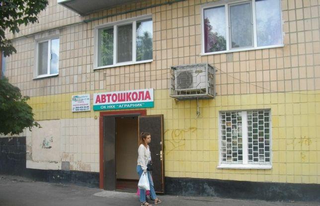 Оренда приміщення м. Олександрія, вул. Луначарського, 18