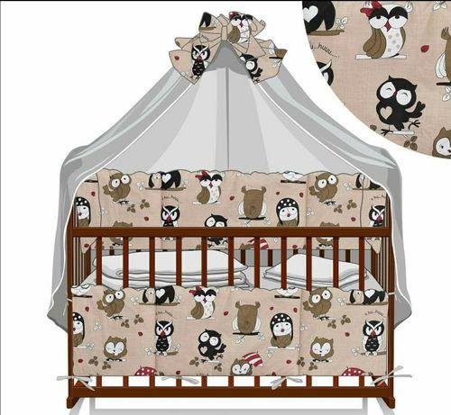 Дитяче ліжечко-гойдалка
