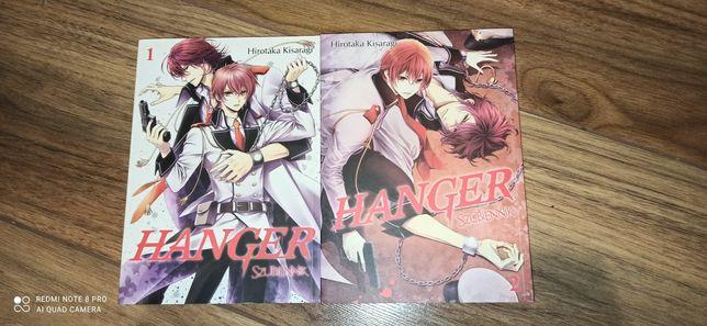 Manga Yaoi Hanger 1 & 2