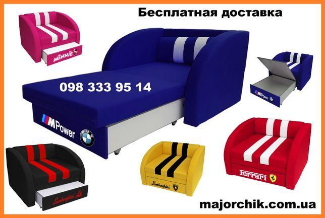 Кровать-диван машина кресло подростковое с ящиком БЕСПЛАТНАЯ доставка