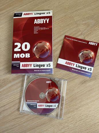 CD диск 20 Мов ПО Abbyy Lingvo