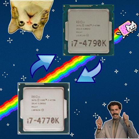 Обмен вашего Intel i7 4770k на мой Intel i7 4790k