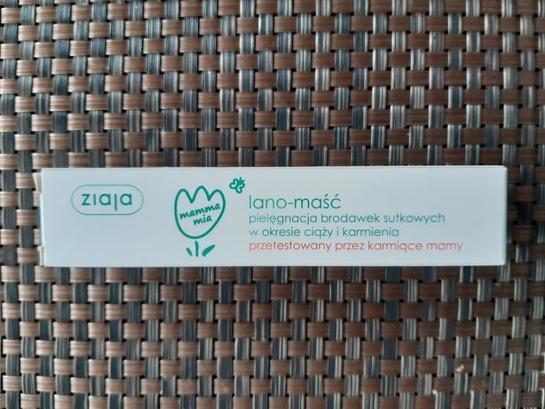Ziaja lano - maść NOWA lanoliną karmienie sutki brodawki