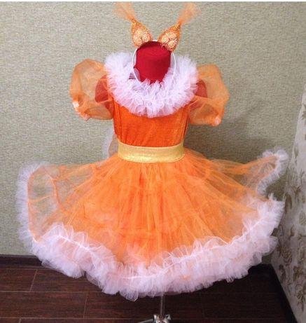 Новогодний костюм белочки, лисички