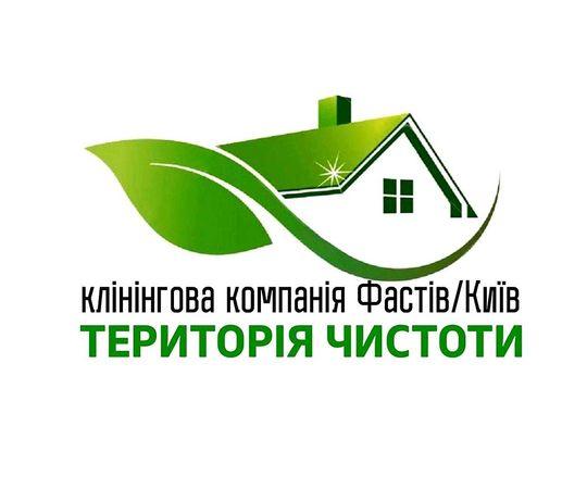 """Клінінгова компанія """"ТЕРИТОРІЯ ЧИСТОТИ""""хімчистка офісних меблів"""