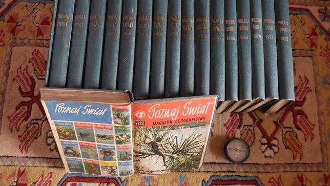 Poznaj Świat archiwalne roczniki 1955 - 72