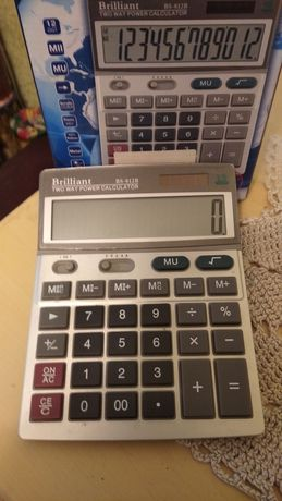 Калькулятор Brilliant BS - 812B