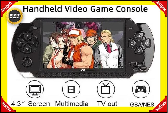 "Игровая приставка консоль. SONY PSP- 4.3""/ mp5/ 8Gb/ 8мп/ 10 000 игр"