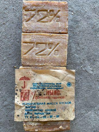 Хозяйственное мыло 1989г СССР