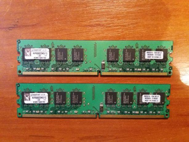 Память Kingston 1 GB DDR2 800 MHz PC2-6400 (работает / не работает)