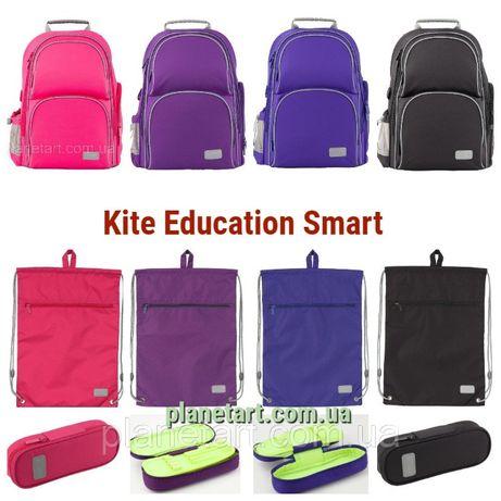 Комплект Kite Smart Рюкзак школьный +сумка для обуви +пенал.