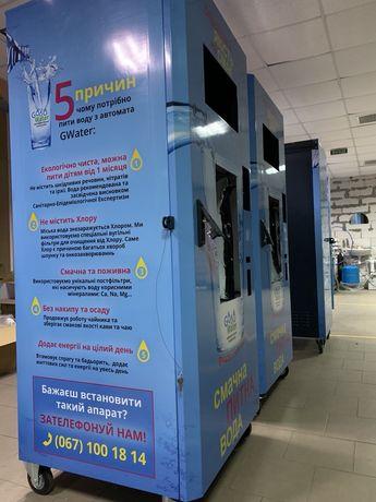 Автомат питьевой воды GWater G60