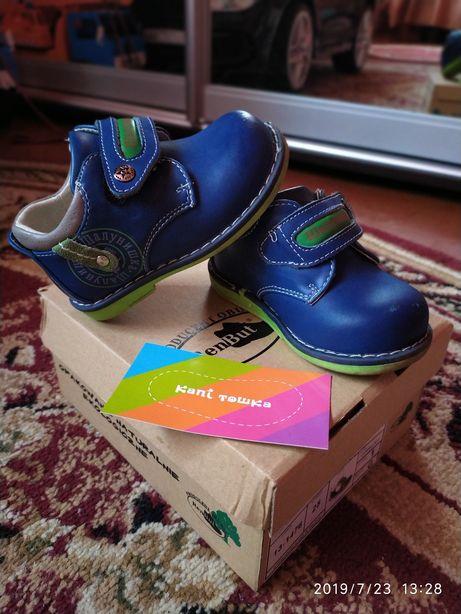 Ортопедические туфли для мальчиков демисезонные