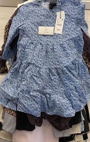 Комплект одежды 65 шт. Zara
