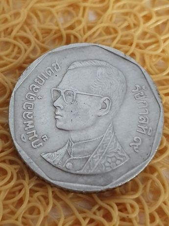 Stara moneta Nieznanego Pochodzenia
