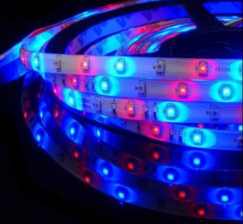 С ПУЛЬТОМ! Комплект светодиодной лед лэд ленты светодиодная лента LED