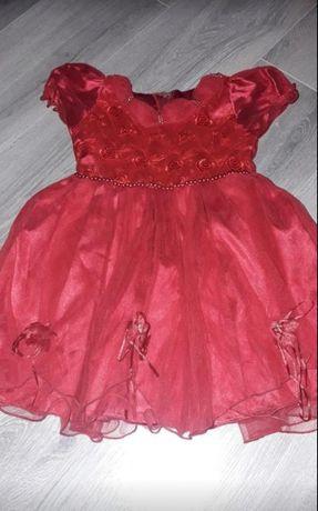 Платье народное пышное