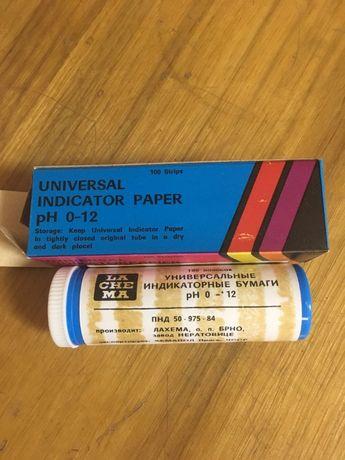 Универсальная индикаторная бумага. рН 0-12.