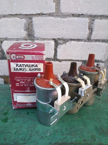 Катушки зажигания на газ-53